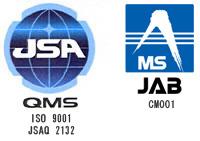 iso9001 jsaq2132