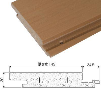 合成木材(デッキ規格):skg_d30_150_300