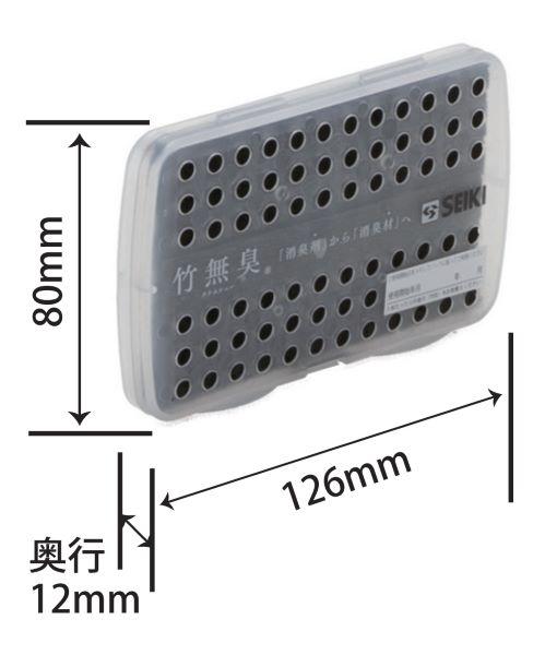 竹無臭(冷蔵庫用)のサイズ・寸法
